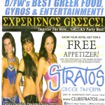 Stratos Greek Taverna_Belly Dancers Aicha, Neenah and Aliki